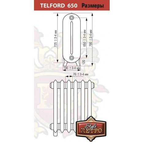 Чугунный радиатор RETROstyle Telford
